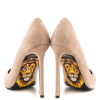 Lion Printed 4 Inch Heels Stiletto Heels Pumps Pointy Toe Office Heels thumb 4