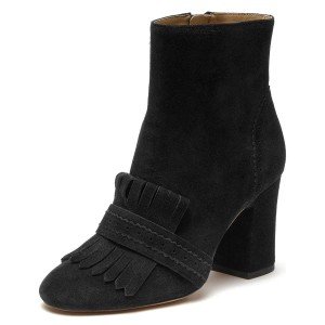 Black Suede Fringe Chunky Heel Boots
