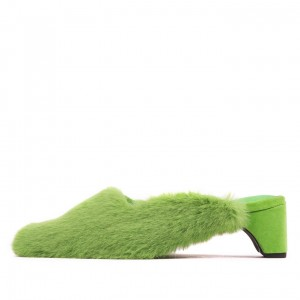 Green Fur Block Heel Mules