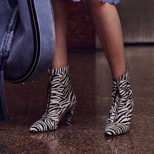 Black and White Animal Printed Pointy Toe Cone Heel Ankle Booties